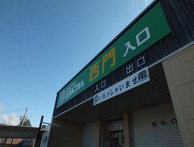 0120181013asahiyama_001